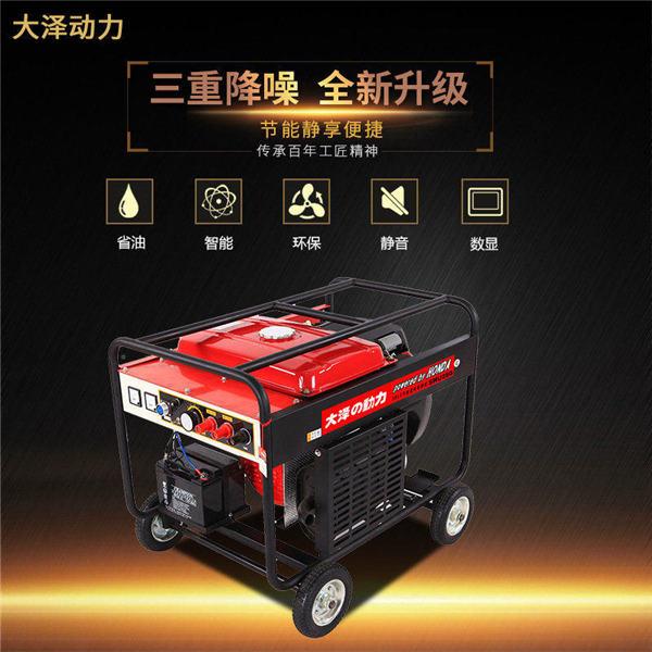 280a汽油发电电焊机价格 (2).jpg