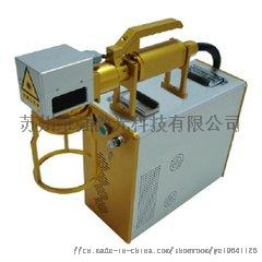 手提式鐳射打標機IP-300A  小型鐳射雕刻機94596775