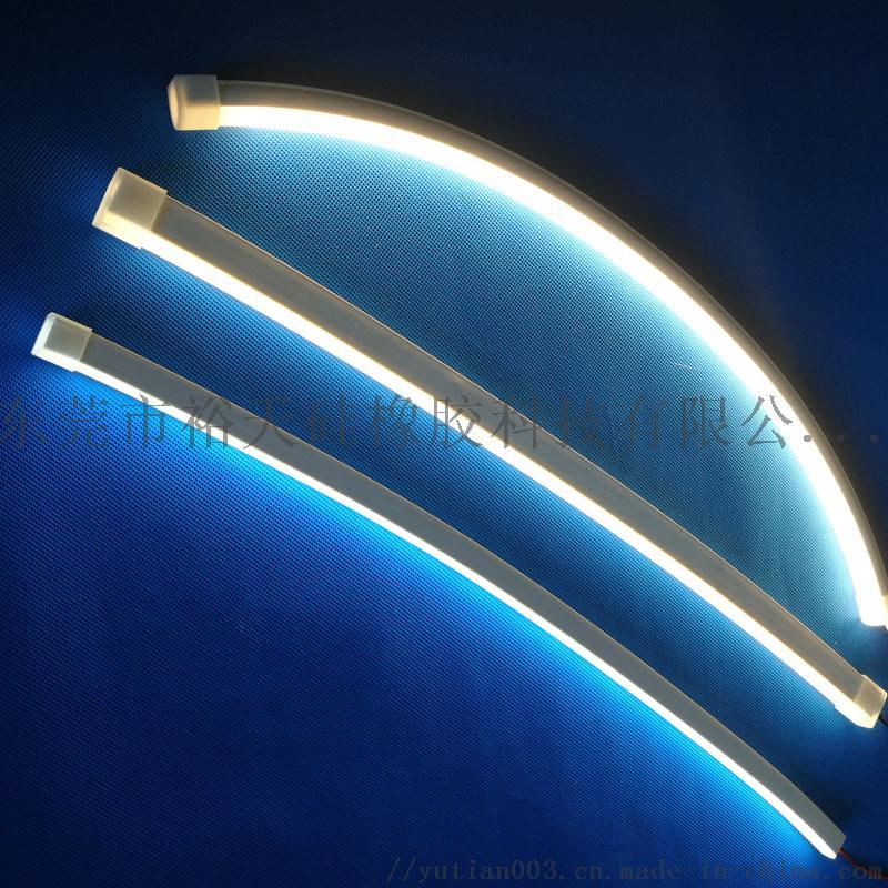 LED矽膠防水套管 (16).jpg