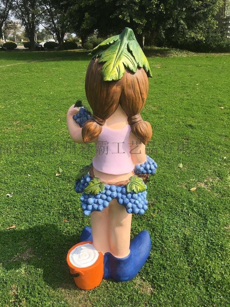 户外花园庭院树脂摆件 卡通人物蓝莓小孩树脂工艺品800233805