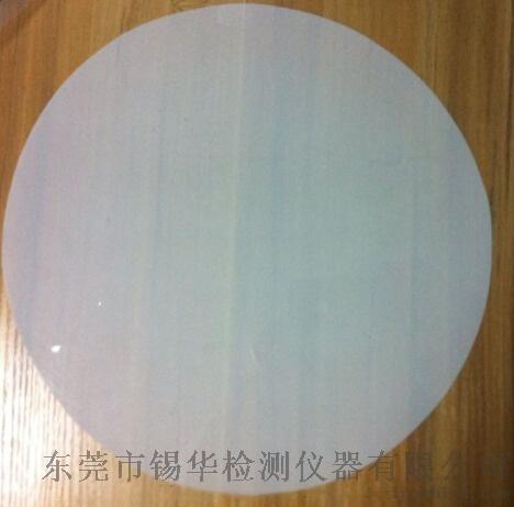 浙江锡华平板**化机报价塑料专用量大从优79974745