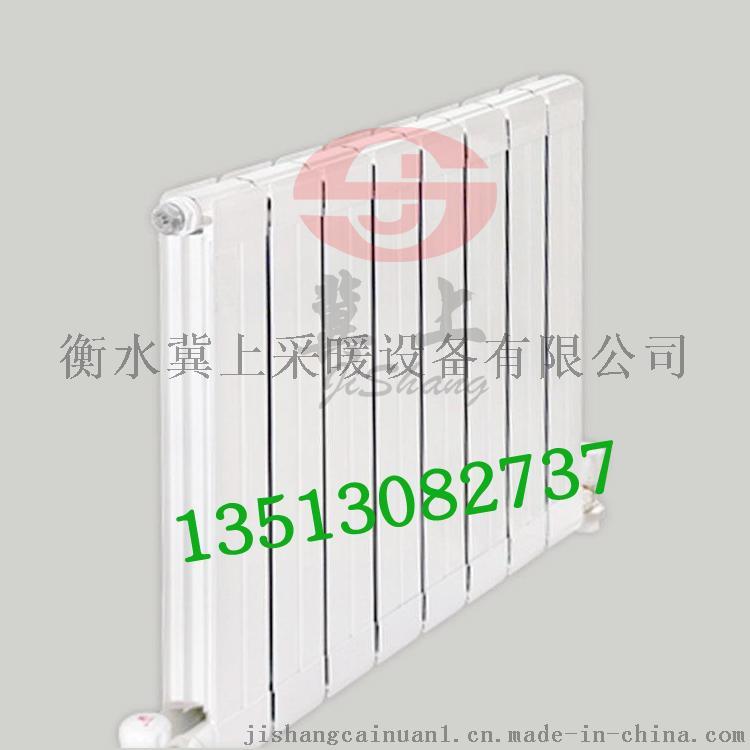 冀上銅鋁複合暖氣片 純紫銅管散熱器 7575銅鋁片739468522