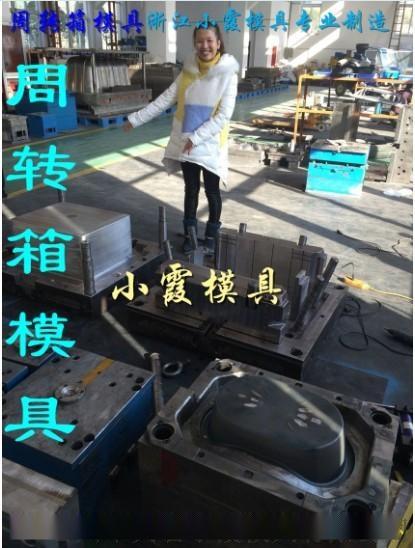 浙江週轉箱模具(2).jpg