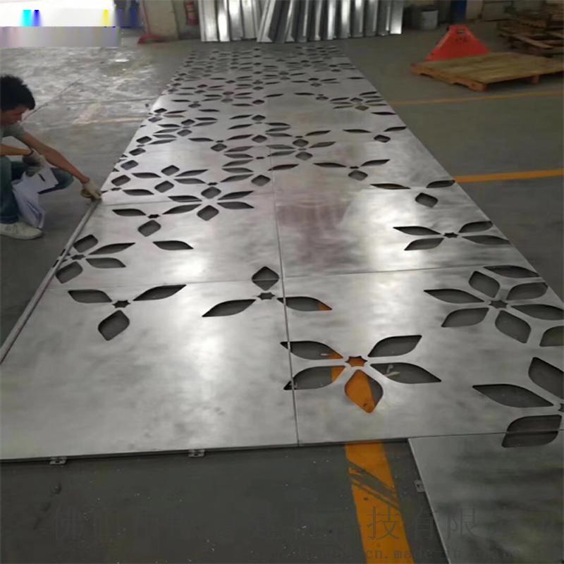 图案拼接铝单板 艺术穿孔铝单板定制厂家818606155