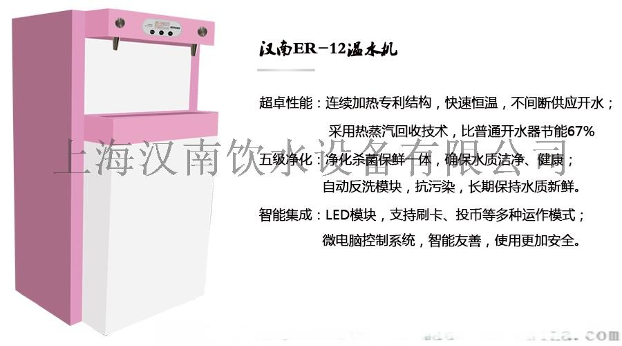 汉南ER-12粉.png