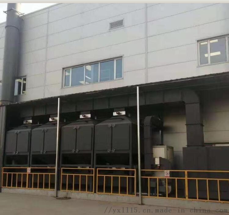 環保除塵器,有機廢氣光氧處理設備829814442