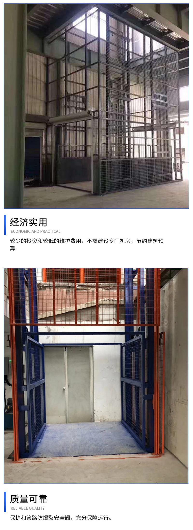 厂家定制导轨式升降货梯 货物运输升降平台119832942