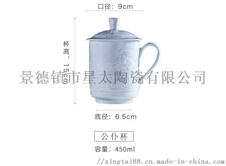 手工雕刻茶杯1-23.jpg