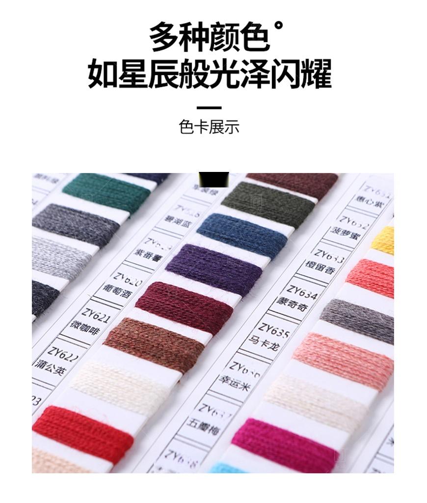 羊绒混纺纱_21.jpg