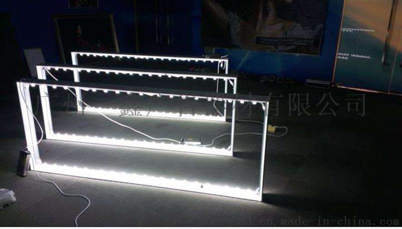 软膜灯箱超薄拉布卡布灯箱广告牌挂墙定做手机户外天花108539442