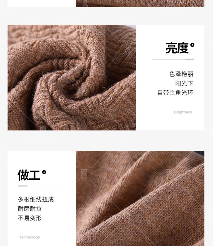 兔毛混纺纱-_24.jpg