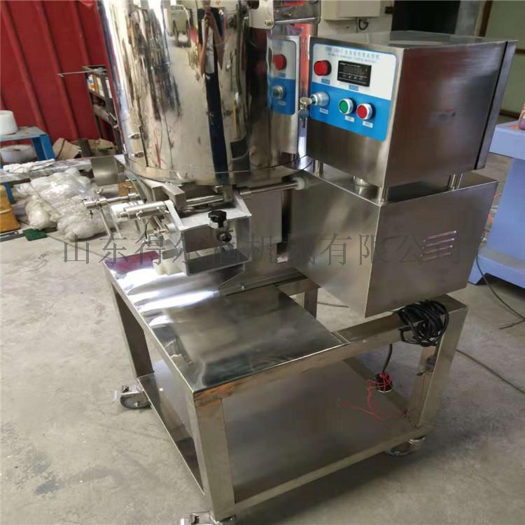 小型土豆饼成型机 成型裹浆油炸线 心形肉饼成型机797781542
