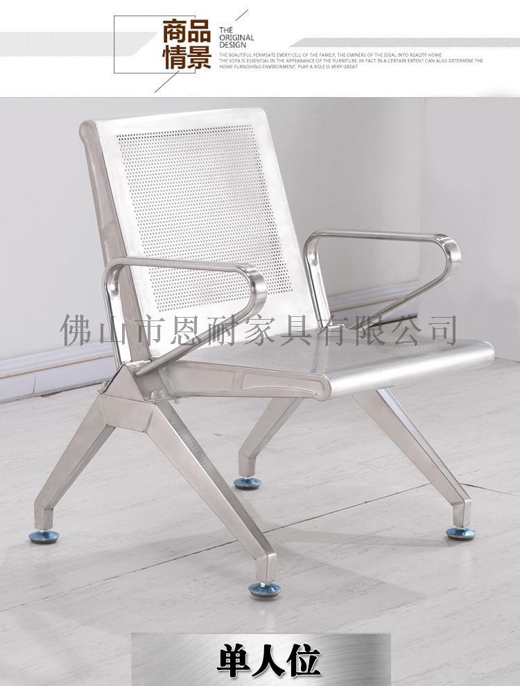 不锈钢机场椅-不锈钢输液椅-休息连排公共座椅134436385