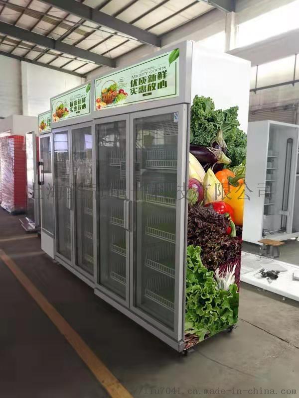 上海社区无人售货柜招商137698155