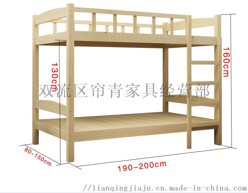 成都实木公寓床厂家供应耐用环保四川学生床厂家142367305