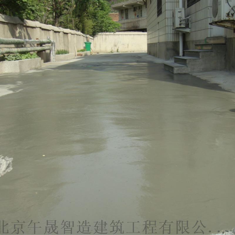 北京水泥地面修补料,午晟智造混凝土修补料878342855