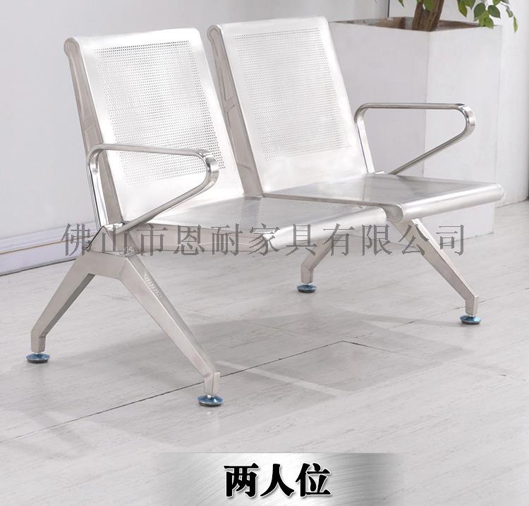 不锈钢机场椅-不锈钢输液椅-休息连排公共座椅134436405