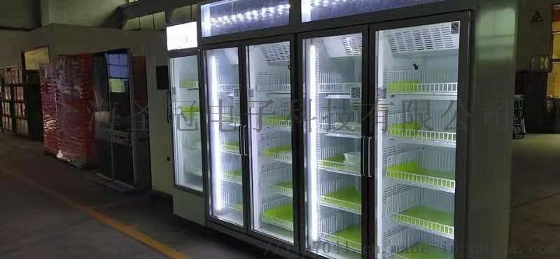 上海社区无人售货柜招商137698165