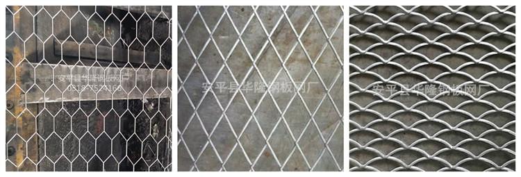 20年钢板网厂家供应建筑钢板网,重型防护钢板网,金属拉伸网38259622