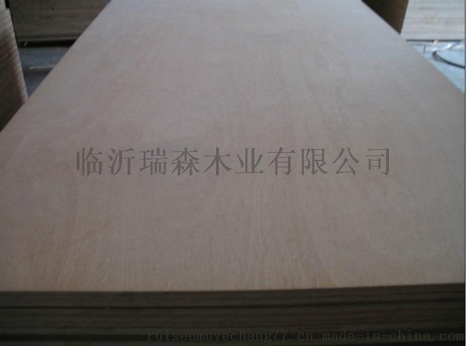 厂家直销杨木多层包装板托盘用半整芯胶合板47910962