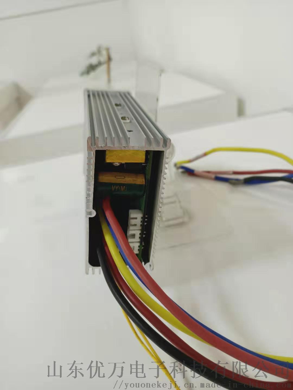 无刷电机驱动器控制器 工业风机控制器驱动器93520002