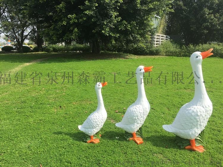 厂家直供 树脂动物雕塑工艺品 卡通对鸭子85625045