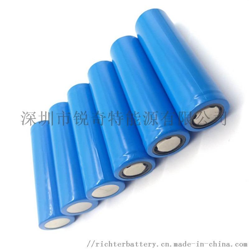 厂家直销 20700电子烟电池 高倍率电池800703032