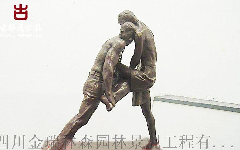 雕塑002.jpg