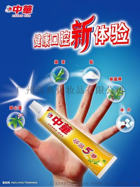 廣告2.jpg