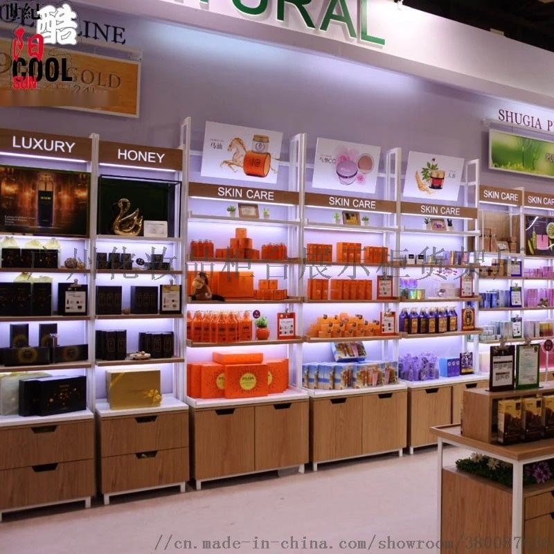 化妝品展櫃護膚品店展示櫃貨櫃貨架櫃檯背櫃簡約現代美容院產品櫃1 (6).jpg