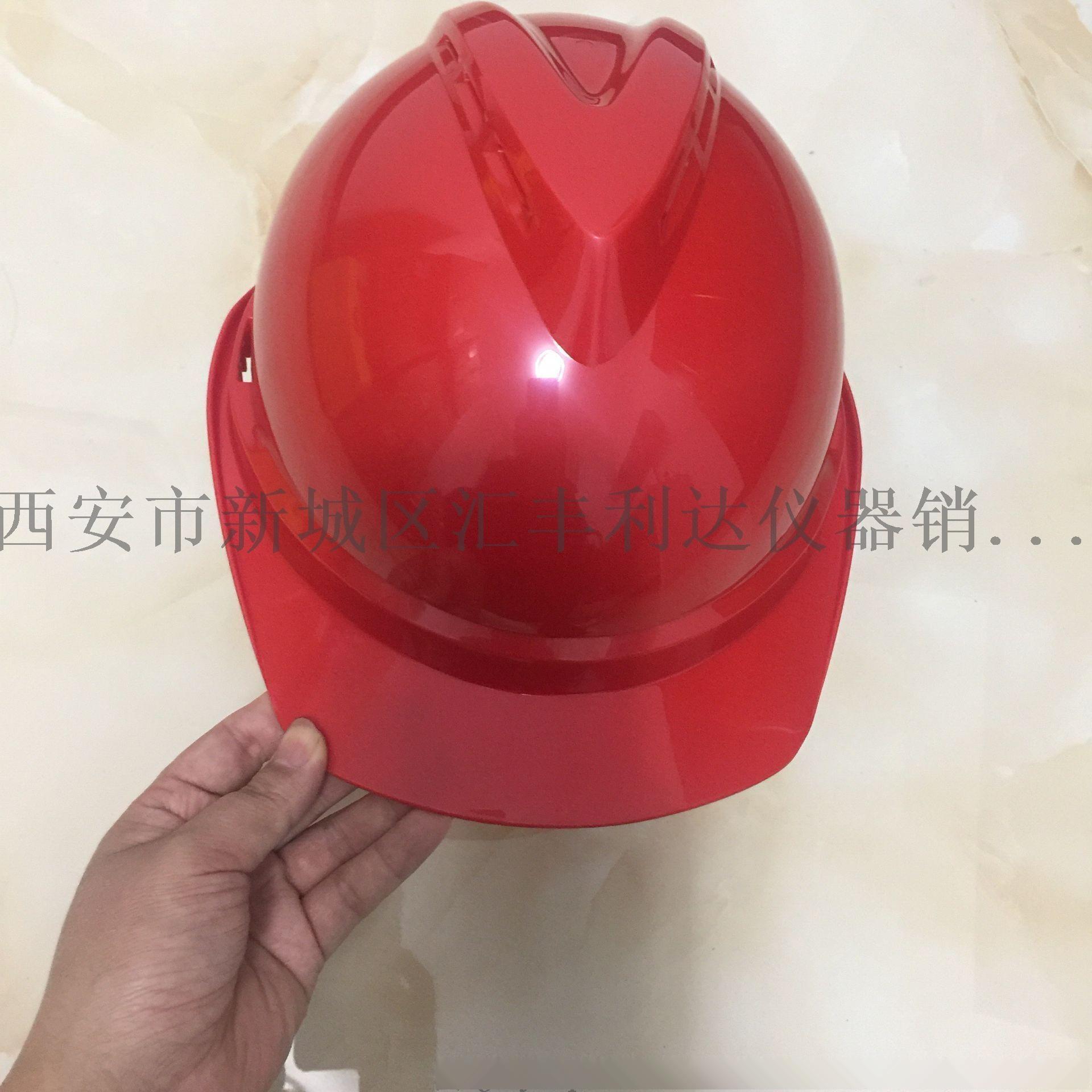 西安安全帽哪里有卖安全帽13772489292813761385
