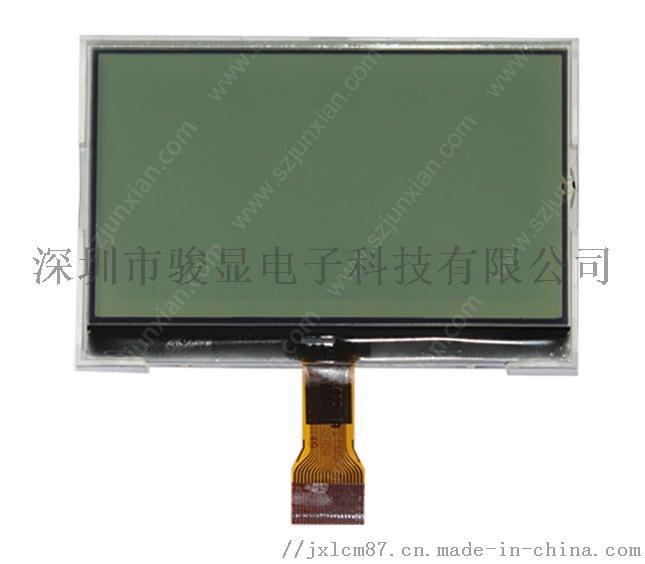 JM12864C08灰屏 阿里淘寶 645乘 2.jpg