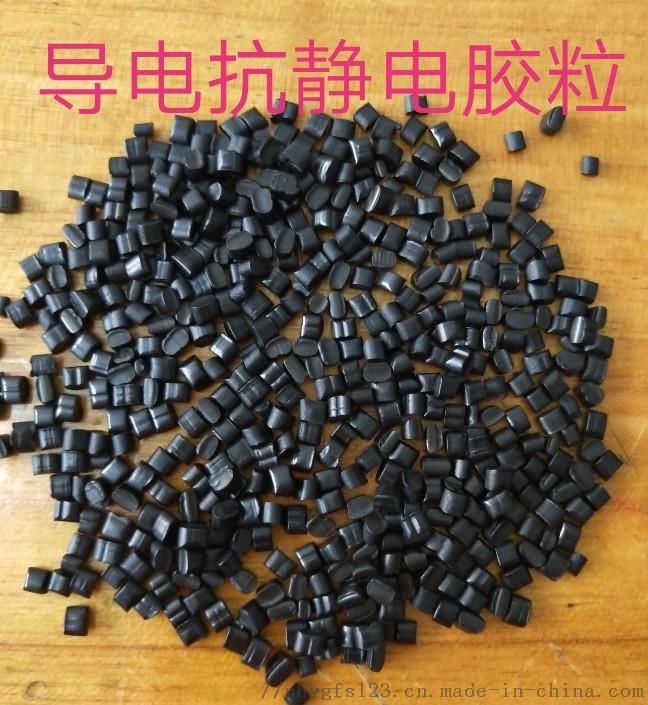 黑色导电PC塑胶 抗静电PC原料 板材专用料88751115