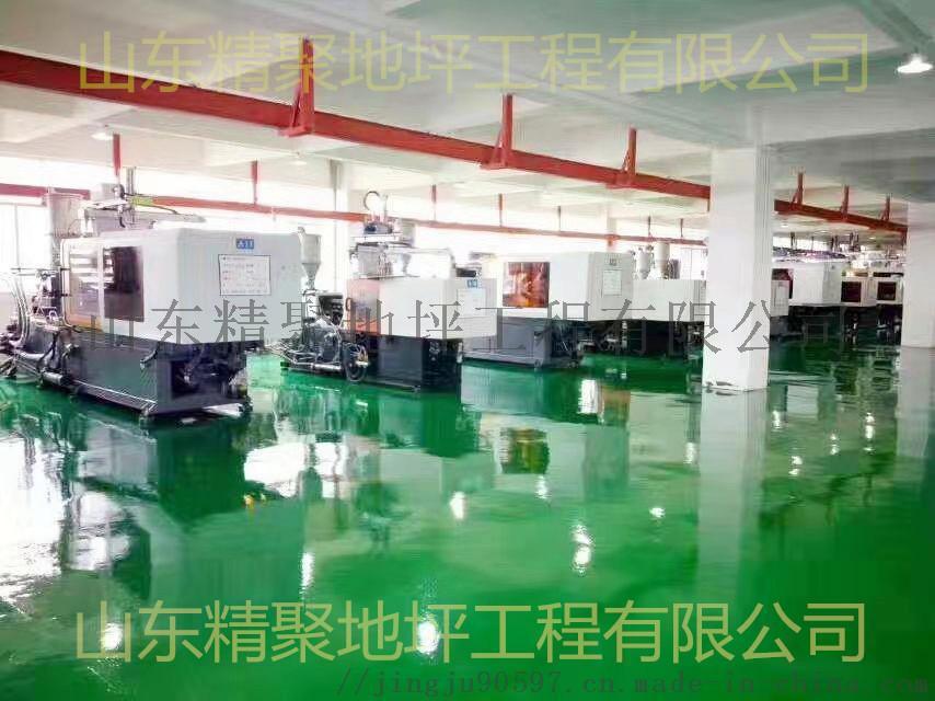 山东精聚混凝土激光平机研制开发807629105