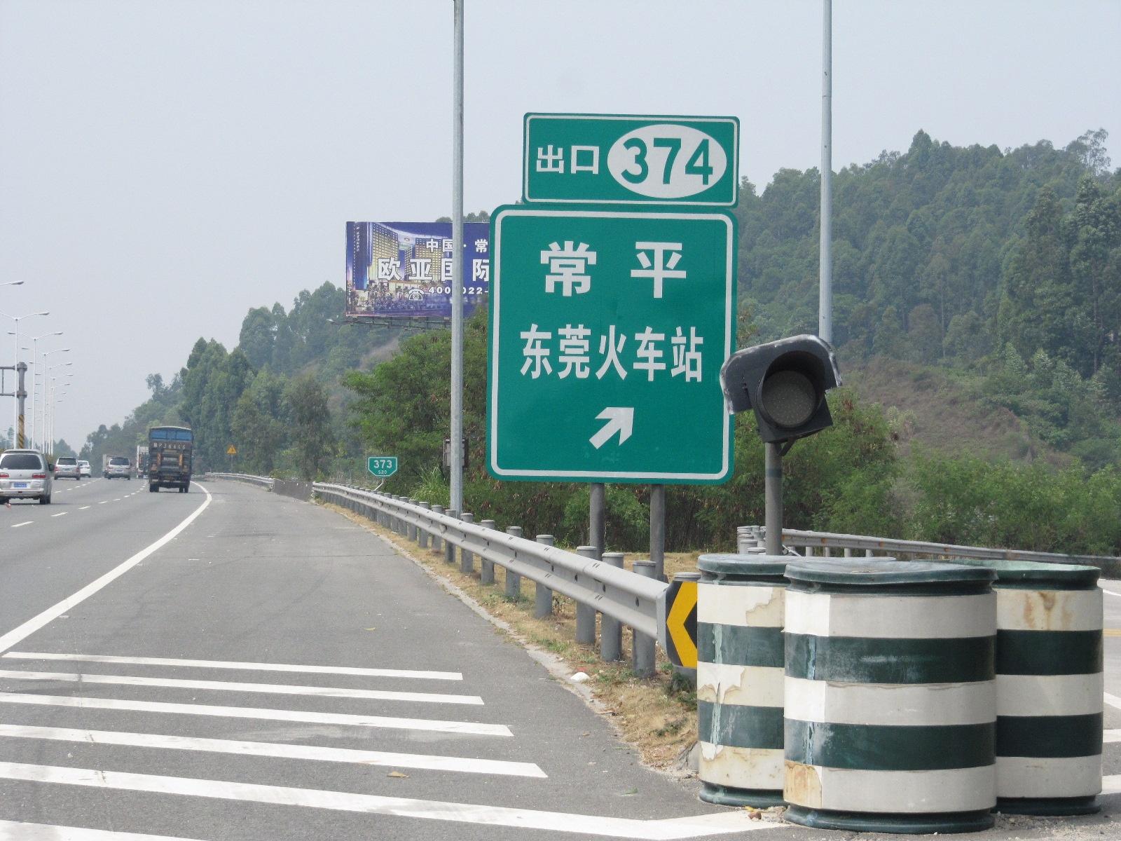 高速公路指示牌_东莞单立柱指示牌广州辅助路牌标志佛山反光标线。【价格