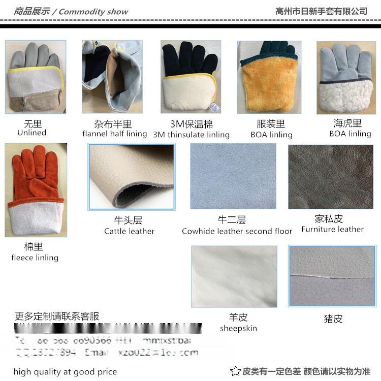 优质电焊手套烧烤手套防飞溅耐磨防割隔热58757795