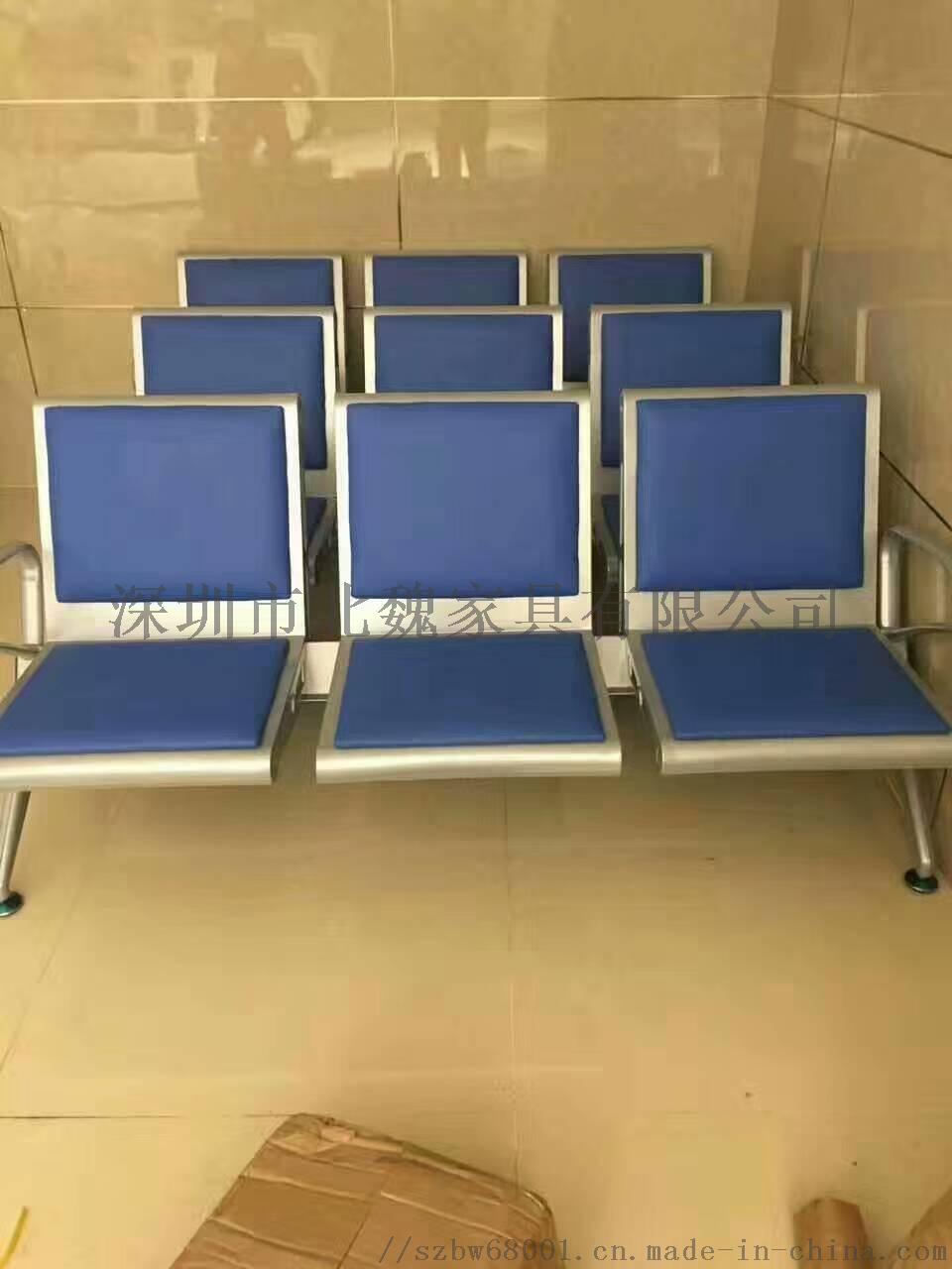 不鏽鋼連排椅、不鏽鋼連排椅批發、不鏽鋼連排椅代理、不鏽鋼連排椅價格110043615