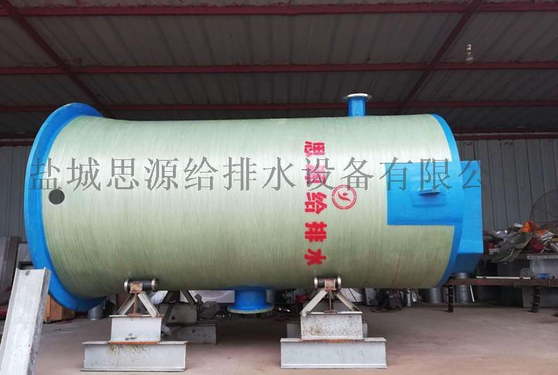 貴陽GRP市政一體化預製泵站 地埋式一體化預製泵站890393665