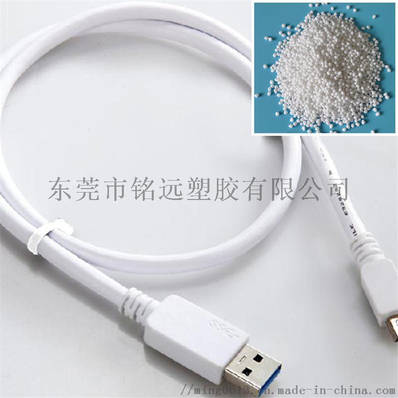供应本白色TPR再生料 瓷白色TPR回料139480405