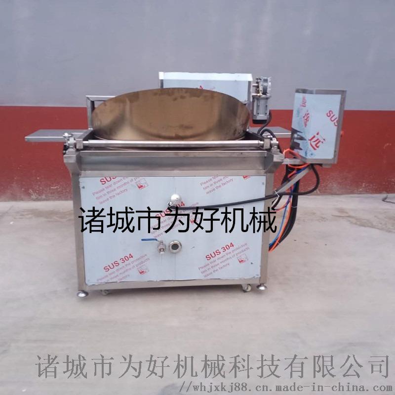 厂家直销裹粉小黄鱼油炸机炸制效果好845022302