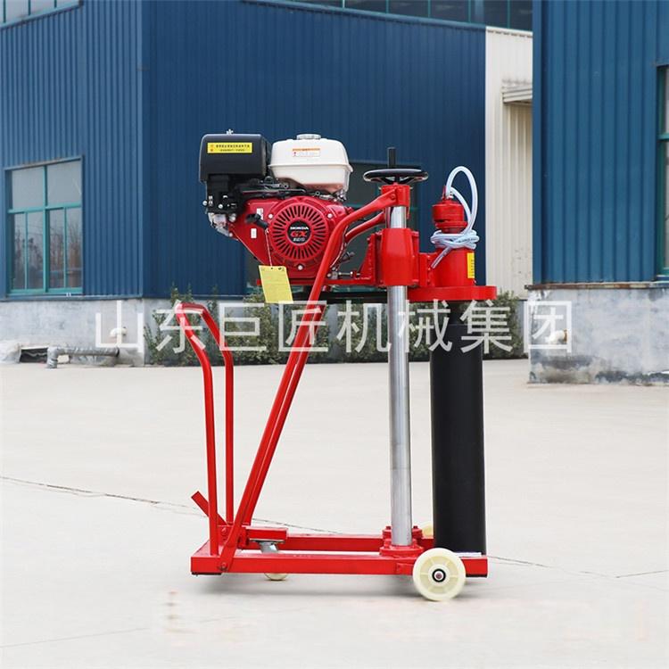 HZQ-20混凝土钻孔取芯机2-6.jpg