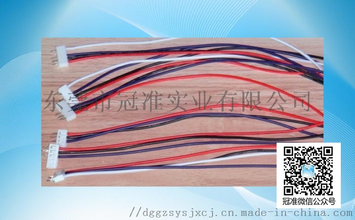 供应电器设备使用UL认证电子线束连接线.jpg