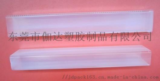 锯条刀具盒.jpg