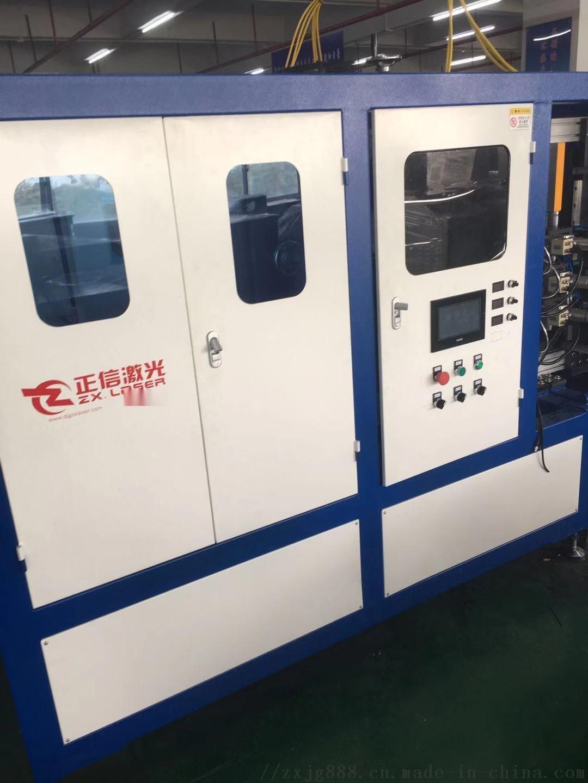 全铝家居整板加工 全铝整板 铝板焊接加工生产线109952362