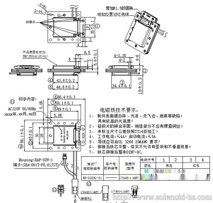 BS-2059L-01.jpg