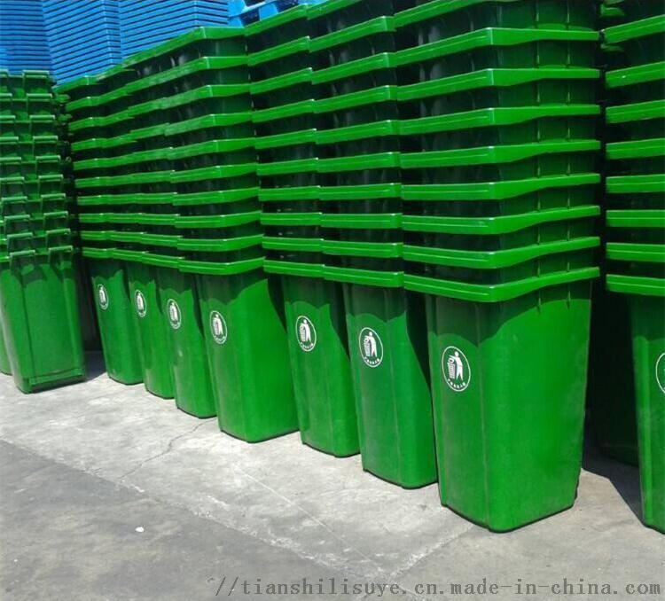 办公楼塑料垃圾桶双胞胎垃圾桶40L垃圾桶860226892