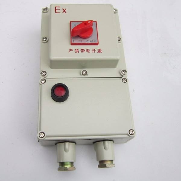 BDZ52系列防爆断路器  小型防爆断路器833964335