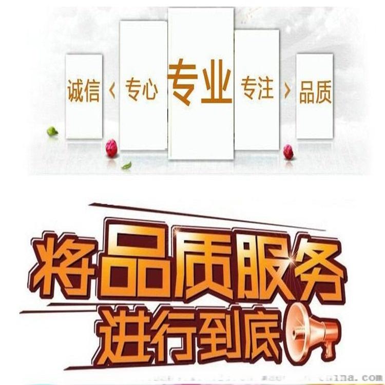 大型水浴式藕片漂烫机 藕片清洗漂烫速冻生产线设备102049052