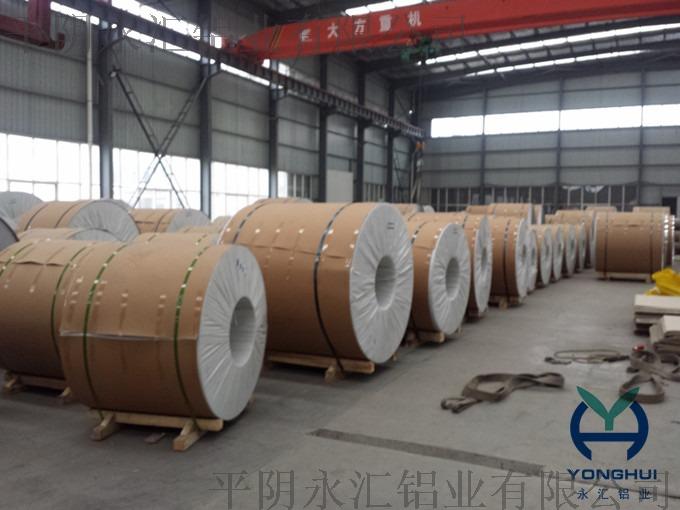 生产销售管道保温3a21防锈合金铝卷135508465