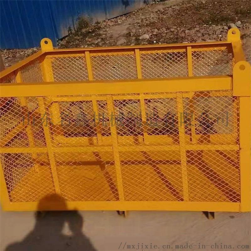 工程机械高空作业专用吊篮 定做多种尺寸吊车吊篮832724352